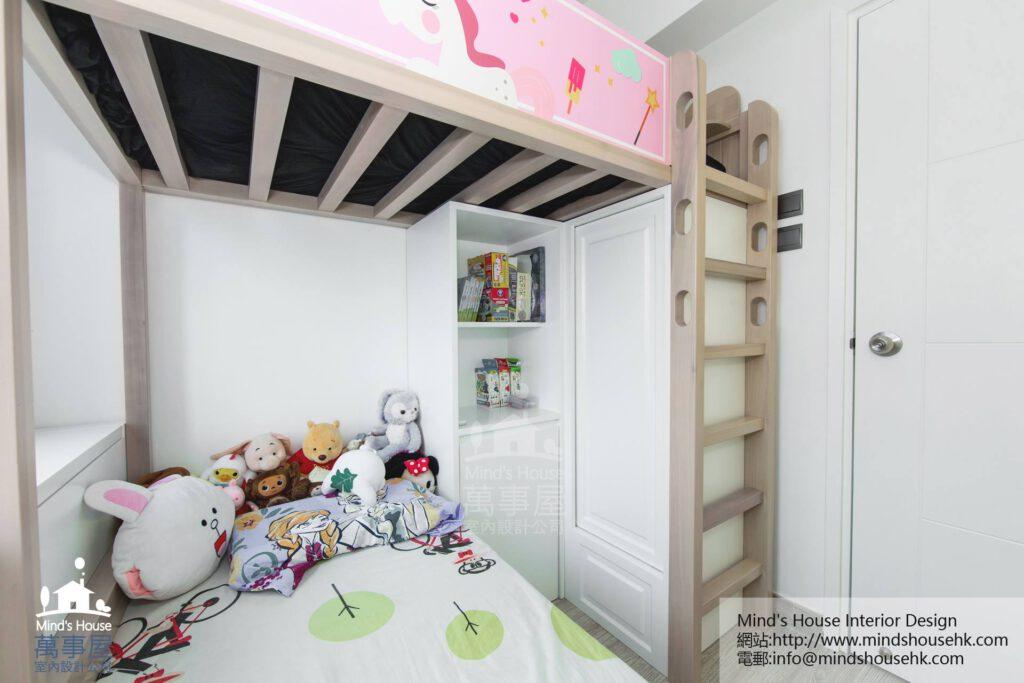 屯門叠茵庭裝修室內設計-Parkland Villas